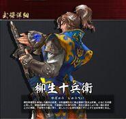 Jubei Yagyu-gr5