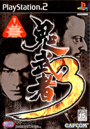 248px-Oni3Japan
