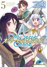Only Sense Online Manga Cover vol 05