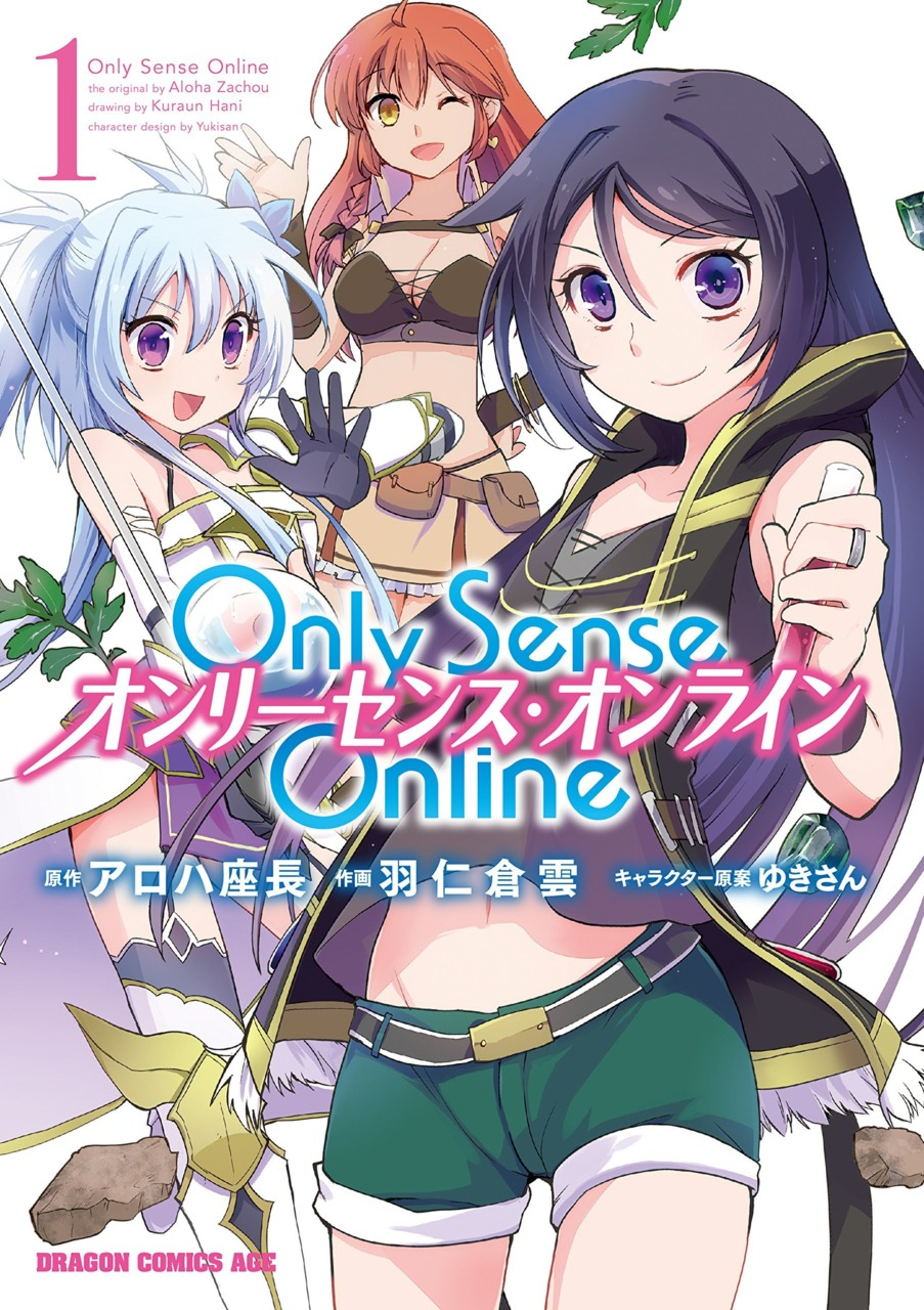 Download LN Only Sense Online bahasa indonesia