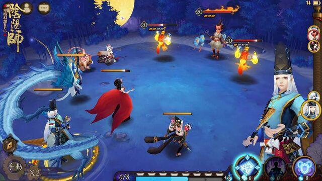 File:Omyoji gameplay1.jpg