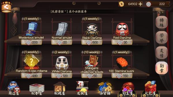 Shop-9