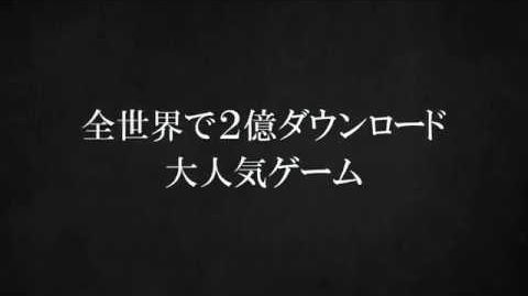 ミュージカル「陰陽師」~平安絵巻~CM映像