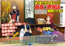 Anime Scan (9)