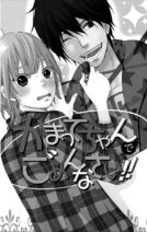 Chapter32