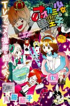 Chapter42