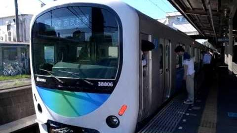 """Seibu 30000 Series Train Arriving at Ogawa Station"" (100803Tu-1514)"