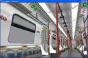 MTR Tung Chung Line A-Train