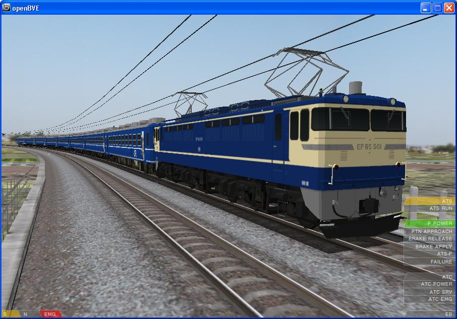 OBTS Train+Routes For JREast | OpenBVE Rolling stock Wiki