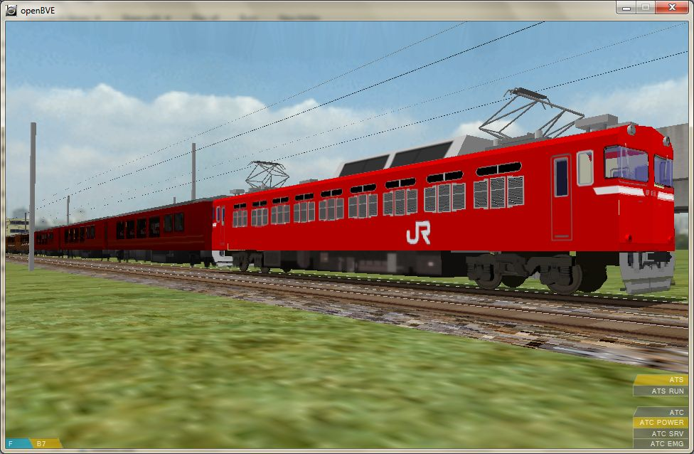 OBTS Trains+Routes For JRCentral | OpenBVE Rolling stock