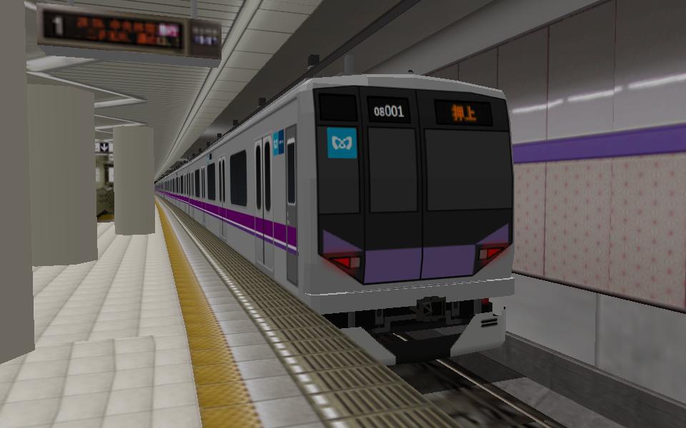 OBTS Trains+Routes For TokyoMetro   OpenBVE Rolling stock