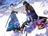 Azure Dragon Pirates