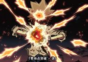 Explosion technique