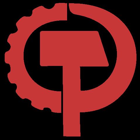 File:Communist Party Logo.png