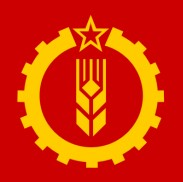 File:DPU Logo.png
