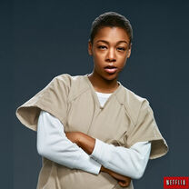 Pousseypromo cropped
