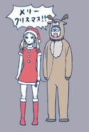Hagita-azu-merry-christmas