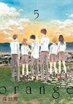 Orange_(Manga)/Capítulos#Volumen_05