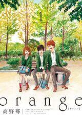 Orange (Manga)