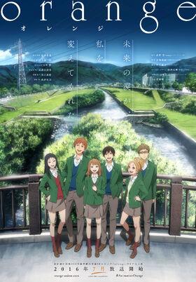 Orange (anime)