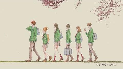 コブクロ「未来」 コミックス「orange」ver