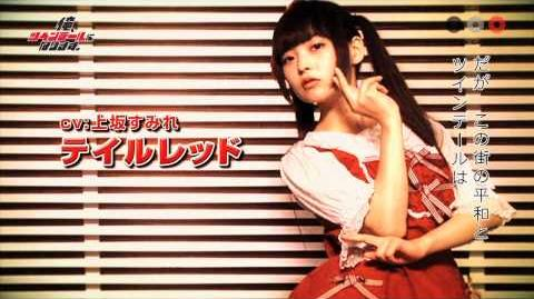 TVアニメ「俺、ツインテールになります。」PV第3弾ver