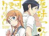 Ore no Imouto ga Konna ni Kawaii Wake ga Nai Light Novel Volume 06
