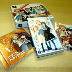 특장판에 포함된 아이템을 늘어놓은 모습. 통상판보다 약 1,000엔 비싸고, 특제 BOX, 사운드트랙 CD, 특별 소책자를 제공한다.