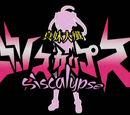 Siscalypse