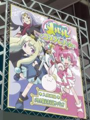 Meruru cosplay poster
