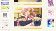 Kanako captured