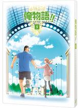 DVD-BD 5