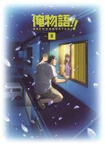 DVD-BD 8