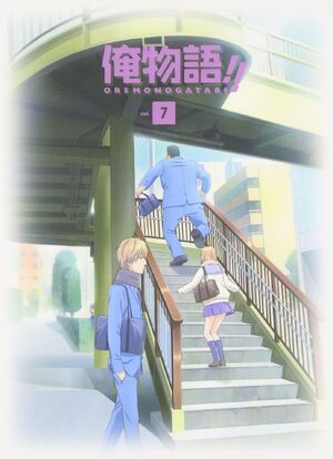 DVD-BD 7