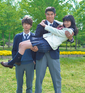 Ore Monogatari Live Action Visual 1