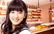 Mei Nagano as Rinko Yamato