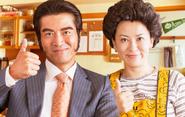 Yasufumi Terawaki as Yutaka and Sawa Suzuki as Yuriko