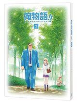 DVD-BD 2