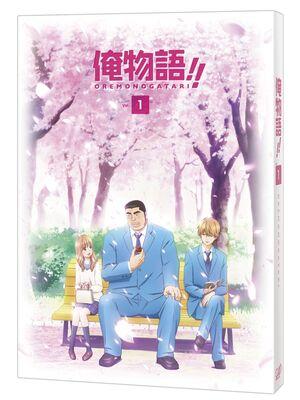 DVD-BD 1
