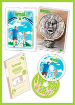 DVD-BD 5 Package