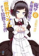 Novel 06