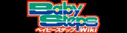 Babystepswiki