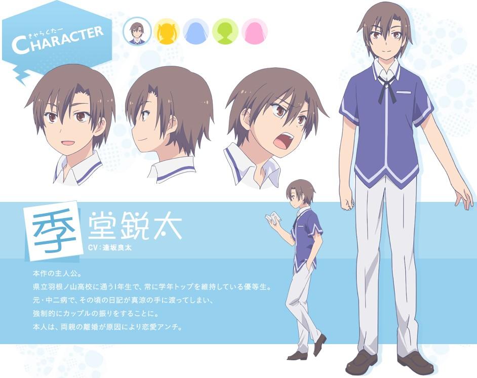Category:Characters | Ore no Kanojo to Osananajimi ga ...