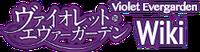 Violet-Evergarden Wiki Wordmark