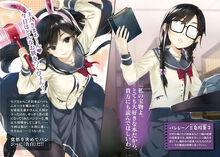 Oresuki Volume 3.5