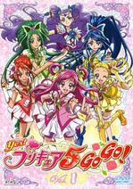 Yes Pretty Cure 5 GoGo