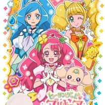 Healheart Pretty Cure