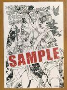 V3 Special Edition Art (Sample)
