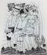 V5 Special Edition Art