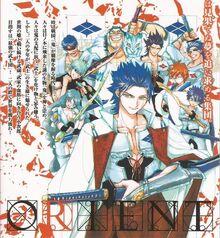 Volume 1 Back Cover